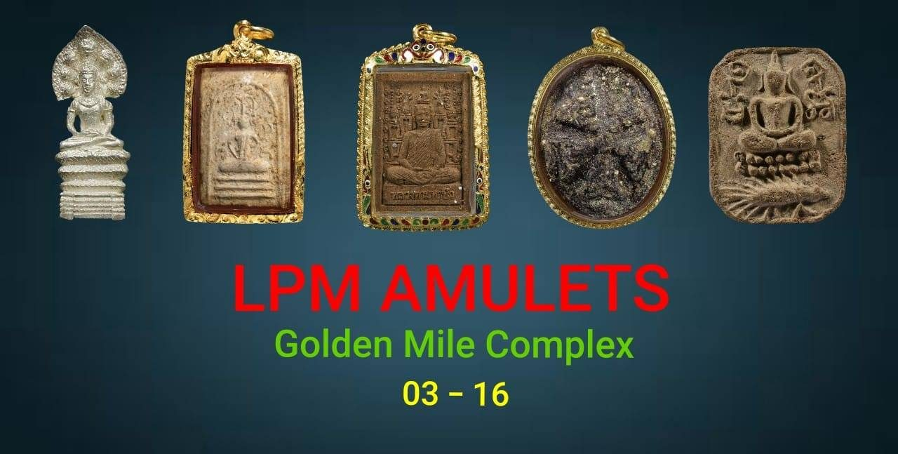 LPM Thai Amulet Collection